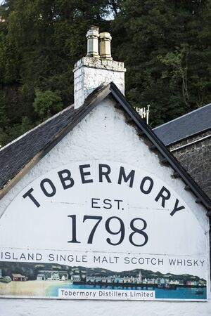Tobermory, Scotland - August 13, 2017: whisky distillery Tobermory