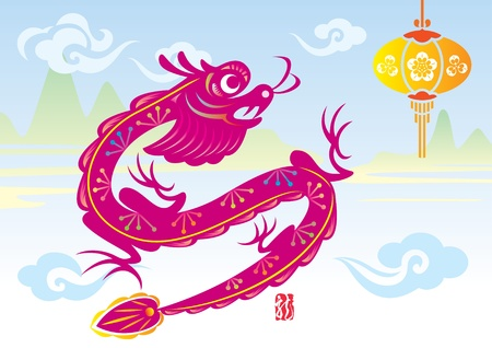 year of the dragon: Chinese New year - Dragon of the year background Illustration