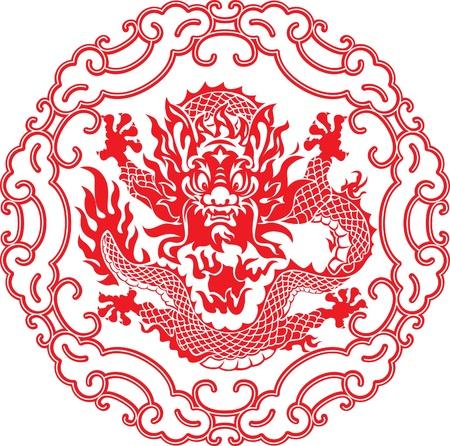 paper cut: Chinese jaar van Dragon gemaakt door de traditionele Chinees papier snijden kunst Stock Illustratie
