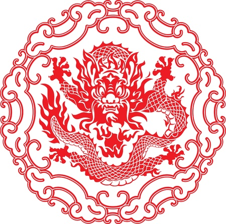 Chinese year of Dragon made by traditional chinese paper cut arts Vector