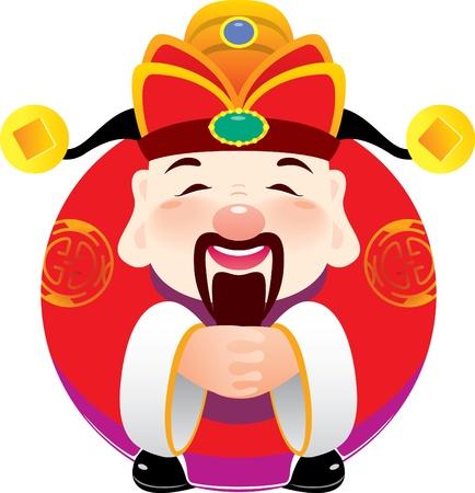 Chinese god of prosperity design illustration Vector