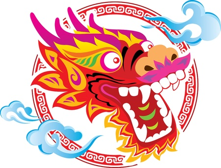 year of the dragon: Color Chinese Dragon Head art design Illustration