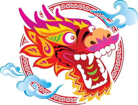 dragones: El dise�o del arte chino de color Dragon Head Vectores