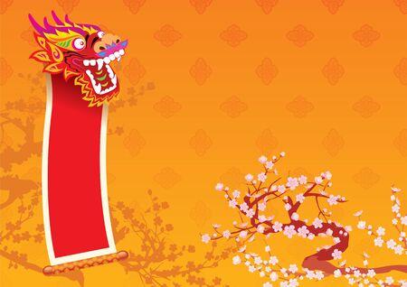 azahar: D�a de A�o Nuevo - Dragon y el dise�o de suerte mensaje de fondo