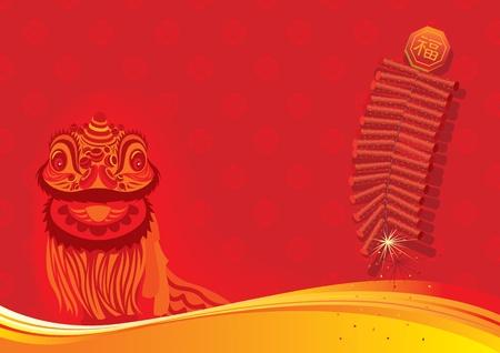 새 해 하루 배경 - 사자 춤과 폭죽