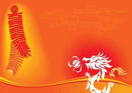 New year day - Dragon background Vector
