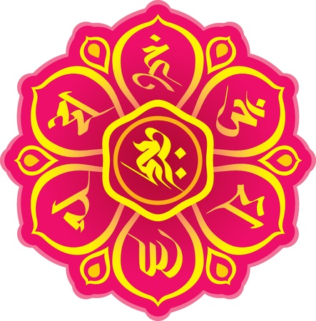 Mantra: Beten Sign Wort f�r tibetischen Buddhismus Illustration