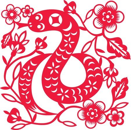 전통적인 중국 종이 잘라 예술로 만든 뱀의 중국 년도