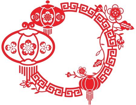 구정 및 중앙 가을 축제 디자인 패턴 일러스트
