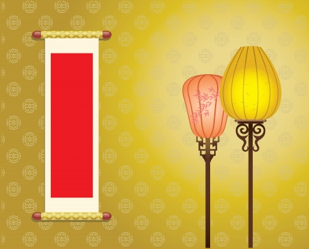 red lantern: Chinese New Year day, Red space area  Fai Chun  for you to put some lucky message