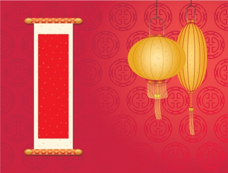 wallpaper image: Chinese New day, Red space area  right   Fai Chun  for you to put some lucky message  Illustration
