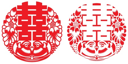 Felicidad doble en el centro significa celebraciones chinas del Año Nuevo y bodas, el último de los dos se encuentra a menudo en toda la ceremonia de la boda, así como en artículos de regalo dado a la novia y el novio Ilustración de vector