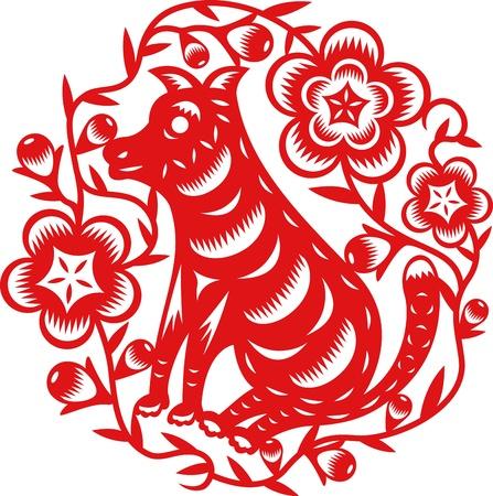 paper cut: Chinese jaar van de Hond Puppy gemaakt door traditionele Chinese papier gesneden kunst Stock Illustratie