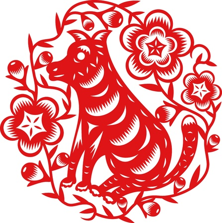 Chinese year of Dog  Puppy  made by traditional chinese paper cut arts