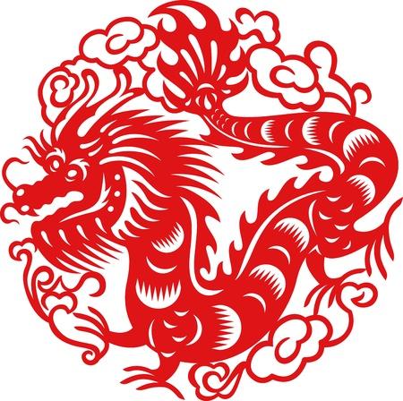 paper cut: Chinese jaar van Dragon gemaakt door traditionele Chinese papier gesneden kunst Stock Illustratie