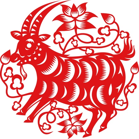 paper cutting: Chinese year of Sheep  Lamb  made by traditional chinese paper cut arts Illustration