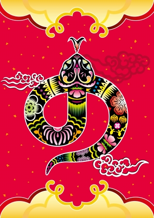 Year of snake design poster in Chinese paper cut style Vector