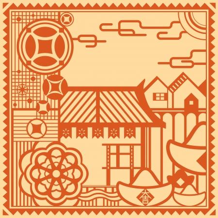 paper cut: Chinees papier snijden rijkdom dorp design grafisch ontwerp in de hedendaagse voor Chinese vakantie festival Stock Illustratie