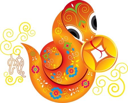 중국 스타일 뱀의 그림, 뱀이 동전을 보유하고 중국 스크립트 글꼴이 뱀에게 의미 재산을 나타냅니다