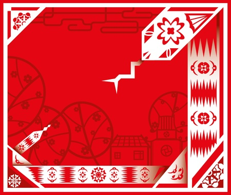 Year of Snake, Chinese paper cut wealth village design graphic design in contemporary for Chinese holiday festival Stock Vector - 17105129