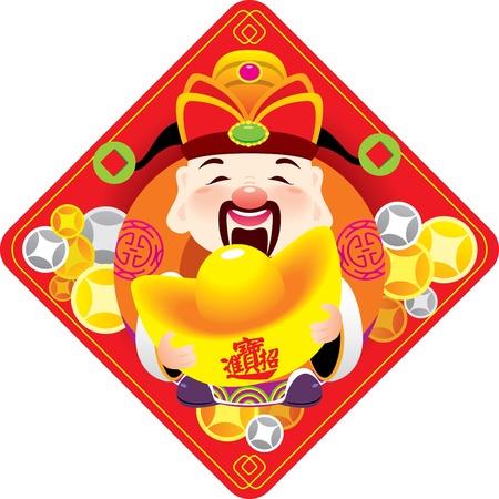 Chinese god van welvaart houdt de gouden baren in Fai Chun