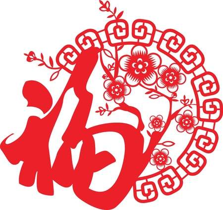 meant: Blessing and Plum blossom design element, the Chinese font meant blessing and good fortune