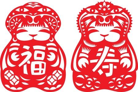 내구성, 그림과 그림, 쌍, 인형, 행운, 부, 아이, 설날, 종이 절단, 종이 절단, 중추절, 손전등, 아시아 인종, 설날, 아시아 문화, 미드 가을, 전통 축제, 레