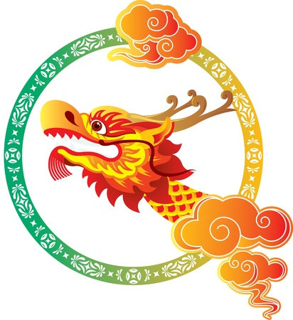 paper arts and crafts: Chinese Dragon Head with border art design illustration Illustration