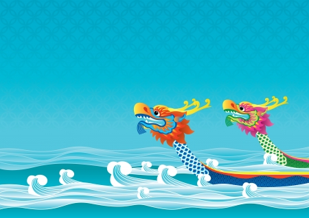 dragon head: Dragon boat competition is one traditional ceremonies for Tuen Ng Festival  Illustration
