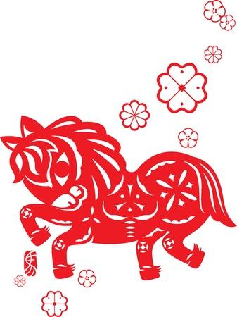 paper cut: Chinese jaar van het Paard die door de traditionele Chinees papier gesneden kunst, kleine rode karbonade betekent Paard in het Chinees