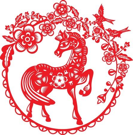 autumn horse: Year of the Horse Illustration