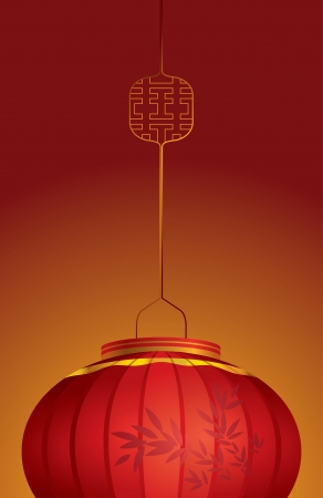 Contemporary Chinese lantern background design with Double happy symbol Vector