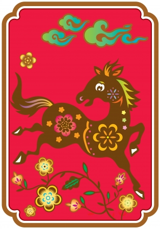 Color Chinese new year of Horse in traditional paper cut style illustration Vector