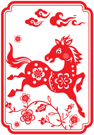 Chinese new year of Horse in traditional paper cut style illustration Vector