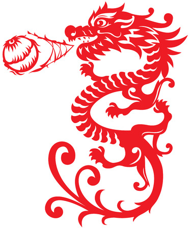 Chinese Style Dragon Breathing Fire Ball Art - Illustration Vector