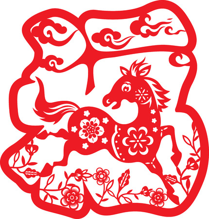 new year  s day: Running horse inside the Chinese character Luck design  pattern Illustration