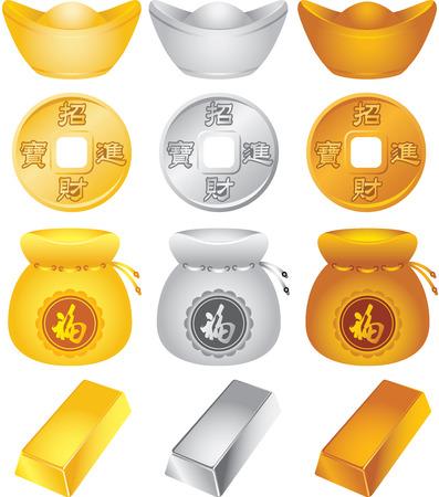 gold ingot: Wealth design elements illustration set
