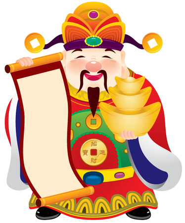 god bless: Chinese god of prosperity design illustration, holding the red scroll for designer to fill the lucky message