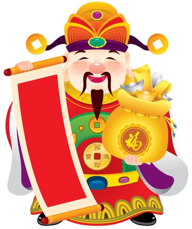 幸運のメッセージを入力するためのデザイナーの赤いスクロールを保持している繁栄の設計図の中国の神