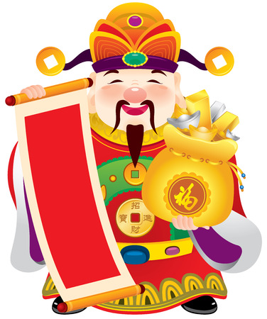 wealth: Chinese god of prosperity design illustration, holding the red scroll for designer to fill the lucky message