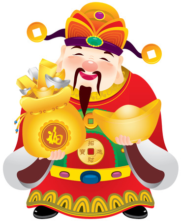 Chinese god of prosperity design illustration, holding the money and gold ingots