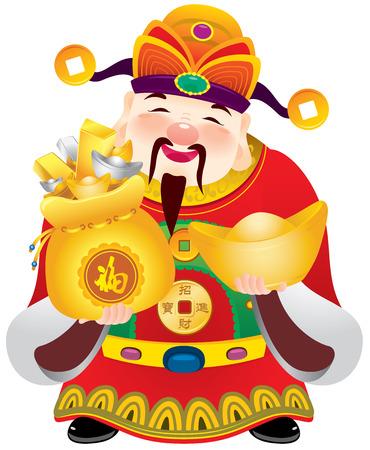 Dio cinese dell'illustrazione di progettazione di prosperità, tenendo i soldi e lingotti d'oro Archivio Fotografico - 24752507