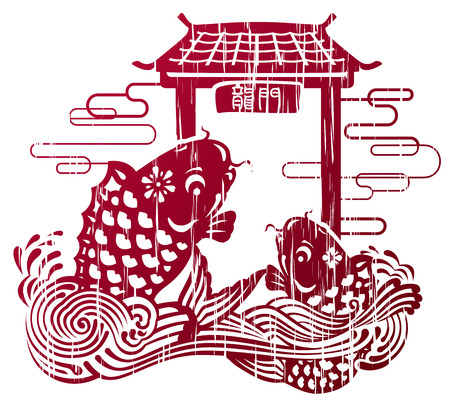 new year  s day: Two jumping New year fishes for celebrating good prosper future
