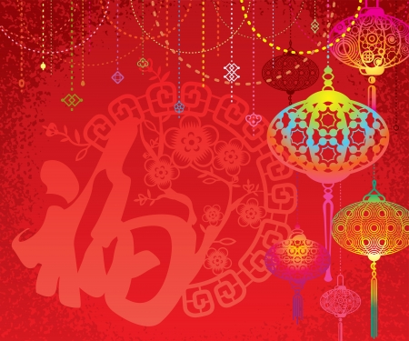 new year s eve: Chinese Lanterns with bead illustration background
