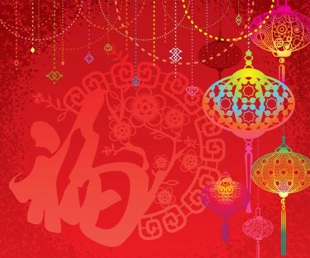faroles: Linternas chinas con ilustración fondo grano
