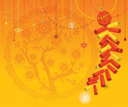 flores chinas: Fuegos artificiales en la flor de fondo con decoraci�n de bolas