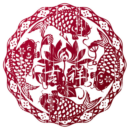 new year s eve: Grunge style Chinese Lucky fishes design for celebrating Lunar New Year