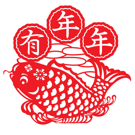 new year  s day: Chinese Paper cut style New Year lucky fish design illustration