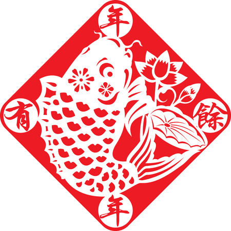 red fish: Chinese paper cut style new year fish for celebrating Lunar New Year