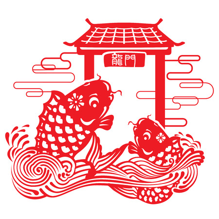 jumping carp: Two jumping New year fishes for celebrating good prosper future in paper cut style